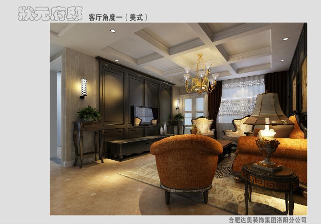 状元优发娱乐手机pt客户端样板间——豪华美式装修客厅效果图一